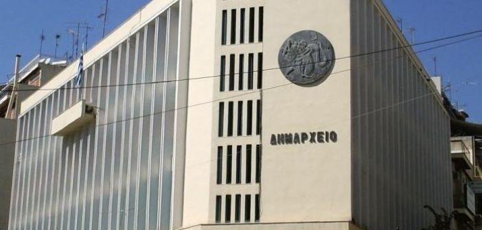 Δήμος Αγρινίου : Διακοπή κυκλοφορίας οχημάτων στην οδό Αντωνοπούλου για εργασίες ανακατασκευής