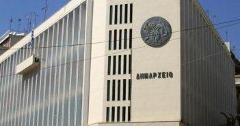 Δήμος Αγρινίου: Πως θα διορθώσετε λάθη στη δήλωση των τετραγωνικών