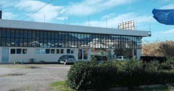 Αποκούμπι η δομή αστέγων του Δήμου Αγρινίου