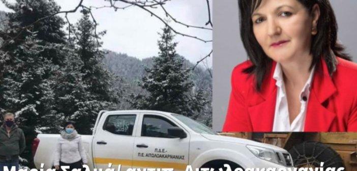 Μαρία Σαλμά: «Επιχειρούμε σε όλη την Ναυπακτία – Είμαστε σε πλήρη ετοιμότητα»