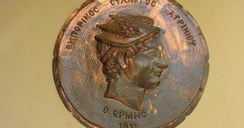 Ε.Σ.Αγρινίου: Η ρύθμιση για τις επιταγές κρατά σε αγωνία τον εμπορικό κόσμο