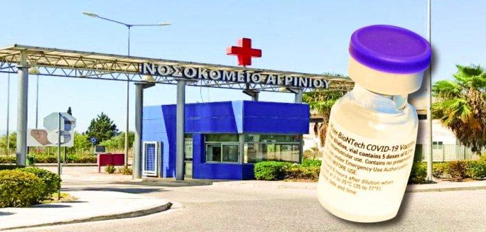 Εμβολιασμοί  – Νοσοκομείο Αγρινίου : Εμπόδια «βλέπουν» οι υγειονομικοί