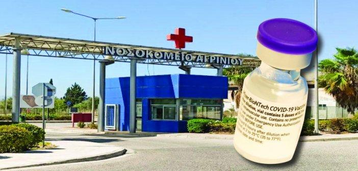 «Επιχείρηση Ελευθερία»: Γεγονός οι πρώτοι εμβολιασμοί στο Αγρίνιο