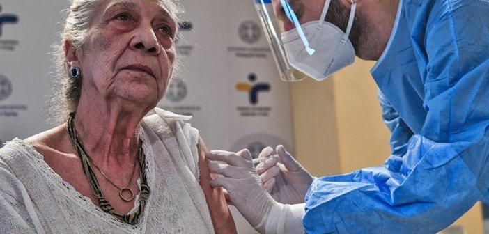 Εμβολιασμοί: Ξεκινούν σήμερα για τα άτομα άνω των 85 ετών – Ποιες είναι οι οδηγίες