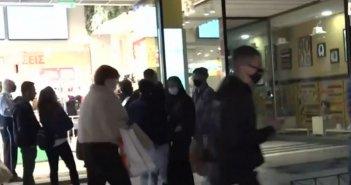Τα μαγαζιά έδιωχναν το συνωστισμένο πλήθος στην Ερμού – Έστελναν τριπλά και τετραπλά SMS