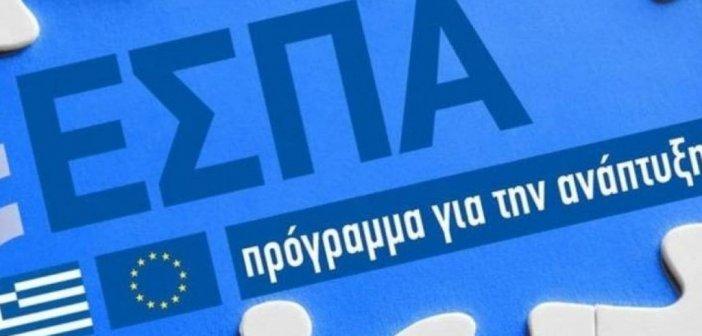Νέο ΕΣΠΑ: Σε ποια έργα θα μοιραστούν τα δισεκατομμύρια και πώς θα κατανεμηθούν στις Περιφέρειες – Τα χρήματα για την Δυτική Ελλάδα