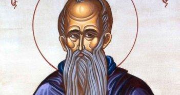 Σήμερα 20 Ιανουαρίου εορτάζει ο ιεραπόστολος άγιος Ευθύμιος