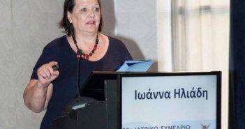 Σεξουαλική παρενόχληση από υφυπουργό καταγγέλλει δημοσιογράφος: Πήγε να ξεκουμπώσει το φόρεμά μου
