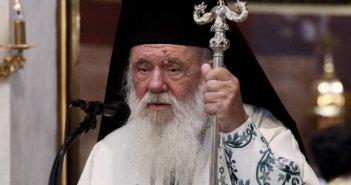 Αντίδραση της Τουρκίας για δηλώσεις του Αρχιεπισκόπου Ιερώνυμου