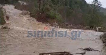 Πλημμύρισε ρέμα στη Γέφυρα Κακαβά – Διεκόπη η κυκλοφορία Αγρίνιο-Σκουτερά – Κλειστός και ο δρόμος Αβώρανη-Καινούργιο(Video)