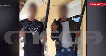 Δυτική Αττική: Ανήλικοι φωτογραφίζονται με βαρύ οπλισμό – Αλωνίζουν οι συμμορίες