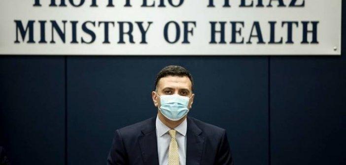 Ο Κικίλιας ζήτησε την παραίτηση του διοικητή του νοσοκομείου Καρδίτσας – Το απίστευτο έγγραφο για τον εμβολιασμό