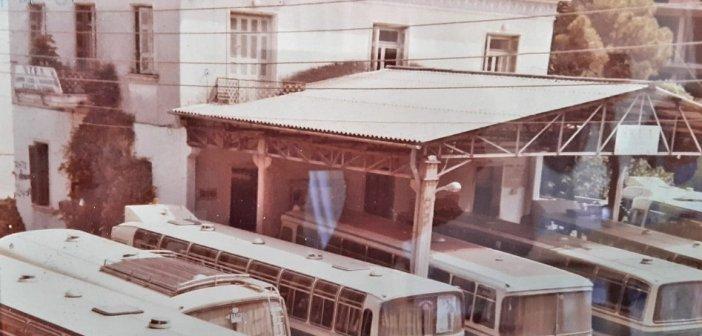 Ο παλιός σταθμός Αγρινίου του ΚΤΕΛ Αιτωλ/νίας