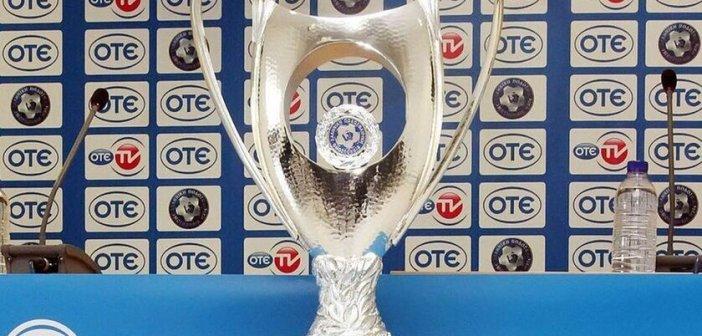 Αύριο η κλήρωση του Κυπέλλου Ελλάδας