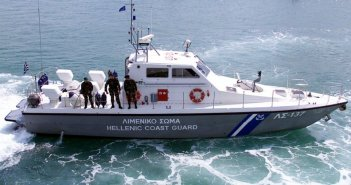 Κατασχέθηκαν ψάρια από ερασιτέχνες ψαράδες στον Αμβρακικό Κόλπο