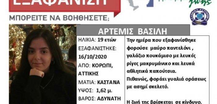 Θρίλερ στο Κορωπί: Έχουμε πληροφορίες ότι η 19χρονη κρατείται παρά τη θέλησή της από δύο άντρες, λέει ο δικηγόρος της