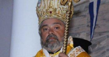 Νέος μητροπολίτης Ιταλίας ο από Ισπανίας Πολύκαρπος με καταγωγή από την Ναύπακτο
