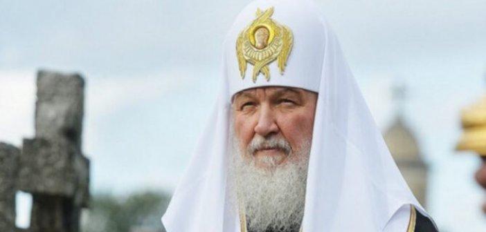 Πρωτοφανής δήλωση από τον Ρώσο Πατριάρχη: Θεία τιμωρία για τον Βαρθολομαίο η μετατροπή της Αγίας Σοφίας σε τζαμί!