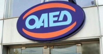 ΟΑΕΔ: Ξεκινούν οι αιτήσεις για το νέο πρόγραμμα απόκτησης επαγγελματικής εμπειρίας στο ψηφιακό μάρκετινγκ για 5.000 ανέργους έως 29 ετών