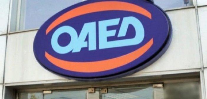 ΟΑΕΔ – Πρόγραμμα επιδότησης εργασίας για ανέργους 18-29 ετών: Μέχρι και την 1η Φεβρουαρίου οι αιτήσεις