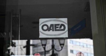 ΟΑΕΔ: 11 προγράμματα με 46.000 θέσεις εργασίας