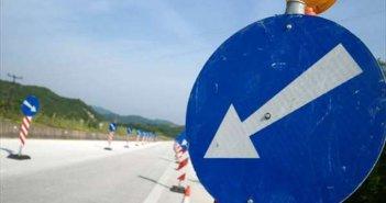 Κυκλοφοριακές ρυθμίσεις στο 67ο χλμ. της Ε.Ο Αντιρρίου – Ιωαννίνων για την εκτέλεση εργασιών