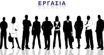 45 προσλήψεις με Σύμβαση Ορισμένου Χρόνου στην Περιφέρεια Δυτ. Ελλάδας