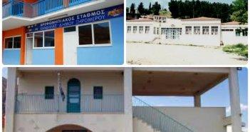 Απολύμανση και καθαρισμός για τους παιδικούς σταθμούς στο Ξηρόμερο πριν την επαναλειτουργία τους