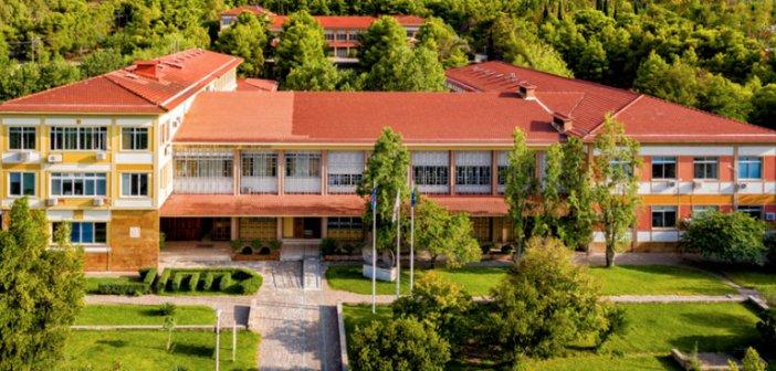 Υπηρεσία Φύλαξης χωρίς προανακριτικές αρμοδιότητες, που θα υπάγεται στο Πανεπιστήμιο ζητά η Σύγκλητος του Πανεπιστημίου Πατρών