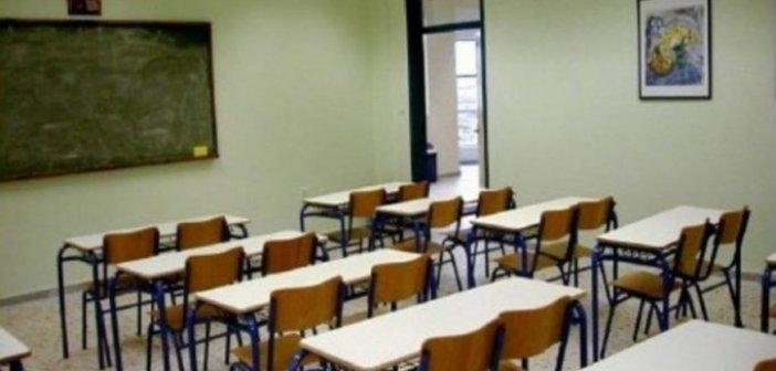 Αγρίνιο: Κλειστό τμήμα στο 1ο Γενικό Λύκειο – Κρούσματα κορωνοϊού σε Δημοτικό και Νηπιαγωγείο