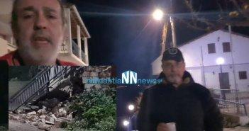 Έπεσε μάντρα σπιτιού στο Μοναστηράκι -Αρκετός κόσμος βγήκε από τα σπίτια του στη Ναύπακτο και την Δωρίδα