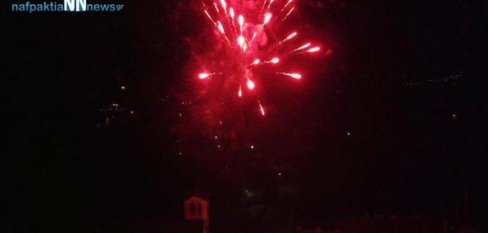 Με βεγγαλικά ήρθε ο νέος χρόνος στο Τρίκορφο Ναυπακτίας (VIDEO)