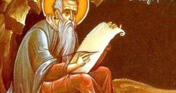 Σήμερα 19 Ιανουαρίου εορτάζουν οι Όσιοι Μακάριος ο Αιγύπτιος και Μακάριος ο Αλεξανδρεύς