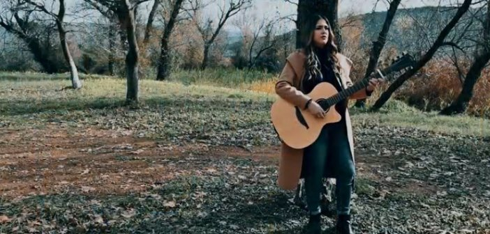 """""""Ξεθωριάζεις"""": Ακούστε το τραγούδι της Αγρινιώτισσας Κλεοπάτρας Στούμπου"""
