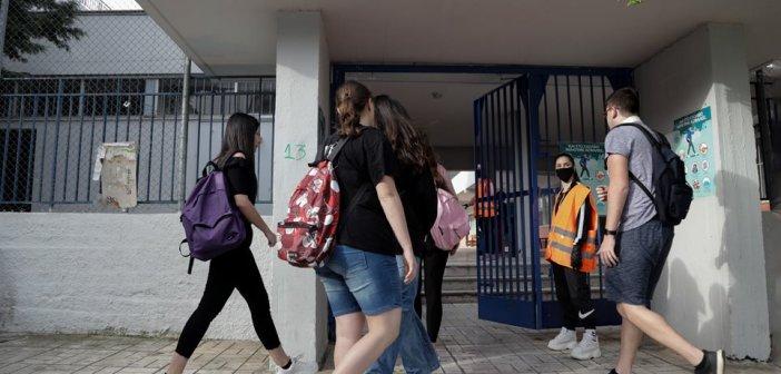Μητσοτάκης: Προτεραιότητα το άνοιγμα Γυμνασίων και Λυκείων – Χιονοδρομικά και εστίαση μπορούν να περιμένουν
