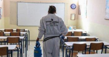 Σχολεία: Σε ποιες μονάδες κλείνουν τμήματα λόγω κρουσμάτων – Κλειστά τμήματα του 1ου Δημοτικού Αστακού