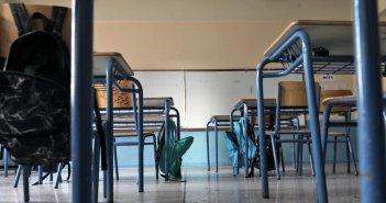 """Αγρίνιο: Τρία νέα κρούσματα σε σχολεία – Κλείνει ένα τμήμα του Γυμνασίου Παναιτωλίου και το Νηπιαγωγείο του Ειδικού σχολείου """"Μαρία Δημάδη"""""""