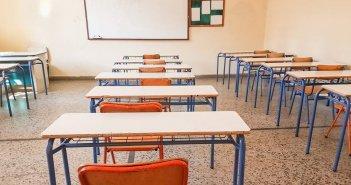 Έντονότατη διαμαρτυρία προς το Υπουργείο Παιδείας από την Α ΕΛΜΕ Αιτωλοακαρνανίας