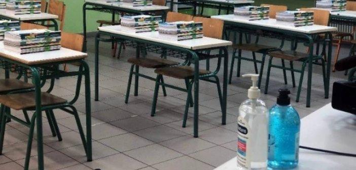 COVID-19: Κλείνουν τμήματα του δημοτικού σχολείου Αγγελοκάστρου και του 2ου Γυμνασίου Μεσολογγίου