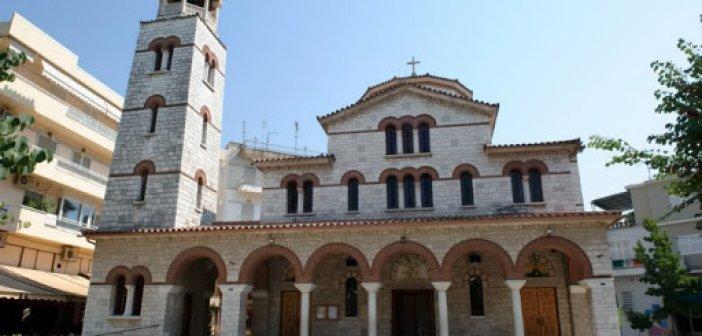 Θεοφάνια : Εκκλησιασμός με… τηλεφωνική κράτηση θέσης στα Ιωάννινα