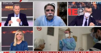 Βατόπουλος: Θα παραμείνει η απαγόρευση τη νύχτα -Τι είπε για σχολεία, εστίαση, μετάλλαξη
