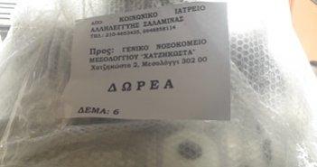 """Η δωρεά του Σωματείου """"Στάση Ζωής"""" στο Νοσοκομείο Μεσολογγίου (pics)"""