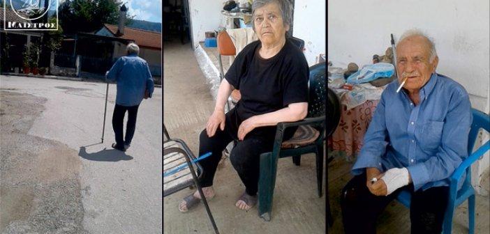 Χαλκιόπουλο: Το ζευγάρι των ηλικιωμένων πριν τη φονική ληστεία(Video)
