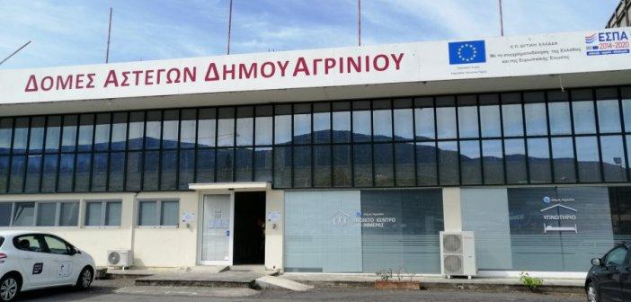 Δήμος Αγρινίου: Θερμαινόμενοι χώροι για διημέρευση και φιλοξενία ενόψει κακοκαιρίας