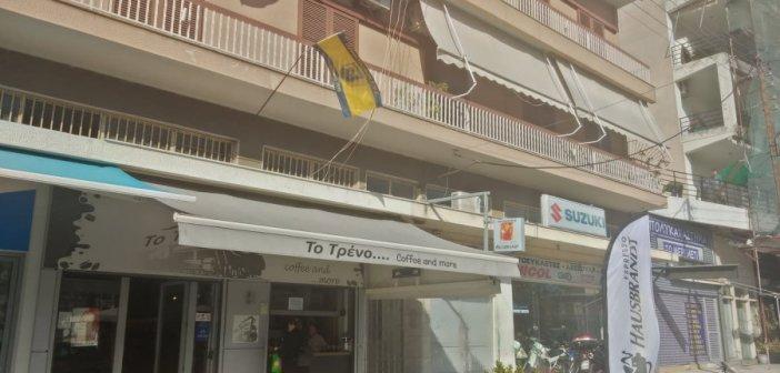 Ο Παναιτωλικός κινδυνεύει με υποβιβασμό αλλά….κάποιοι κρατάνε τη σημαία ψηλά!