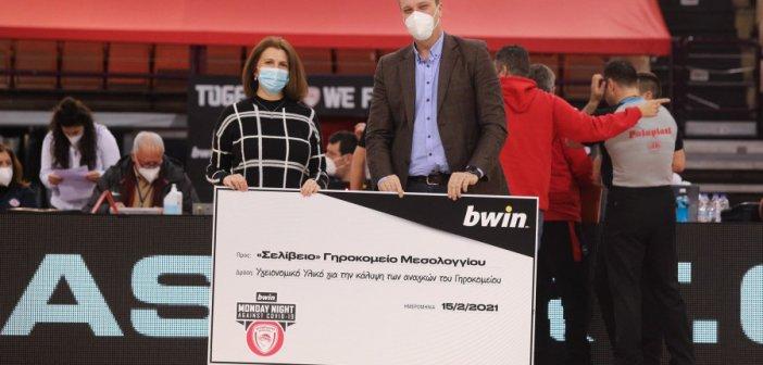 Ευχαριστίες από το Σελίβειο Γηροκομείο προς την ΚΑΕ Ολυμπιακός για την δωρεά υγειονομικού υλικού