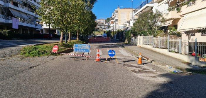 Αγρίνιο: Κλειστό το ρεύμα ανόδου στην οδό Μαρίνου Αντύπα – Η ανακοίνωση της ΔΕΥΑ
