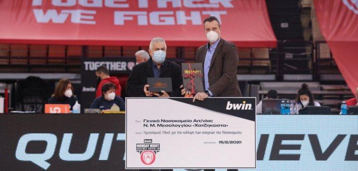 Olympiacos B.C. : Δωρεά υγειονομικού υλικού σε Νοσοκομείο και Σελίβειο Γηροκομείο Μεσολογγίου