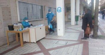 Αγρίνιο: Rapid Tests Covid-19 στην είσοδο του δημαρχείου (ΦΩΤΟ)
