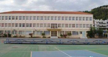 Alert! Κλείνει το 1ο Γυμνάσιο Ναυπάκτου λόγω κρουσμάτων